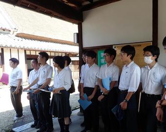 安堵町 中家住宅でSSHベトナム海外研修の事前学習を行いました。