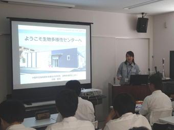 学外サイエンス学習で大阪府立環境農林水産総合研究所生物多様性センターへ行きました