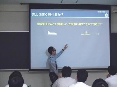 「学外サイエンス学習」で神戸大学素粒子論研究室・粒子物理学研究室へ行きました