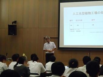 「学外サイエンス学習」で京都府立大学生命環境学部附属農場へ行きました