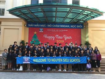 H30年度SSHベトナム海外サイエンス研修報告書