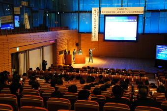 平成30年度奈良学園中学校・高等学校SSH研究発表会を開催しました
