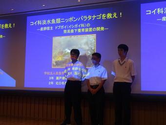 奈良県と京都大学連携事業「京都大学への架け橋」に参加しました