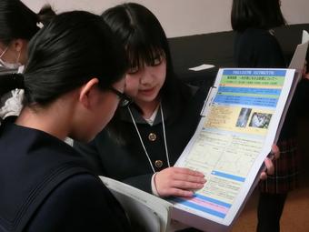 「集まれ!理系女子」科学研究発表会に参加しました