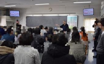 第2回奈良学塾「小学生科学教室」を開催しました