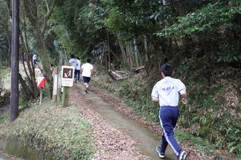第32回矢田山縦走を実施しました
