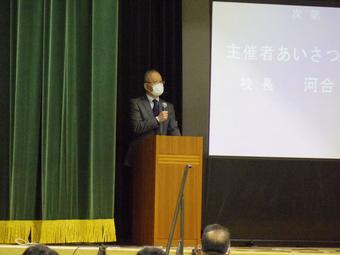 「SSH研究発表会」を行いました