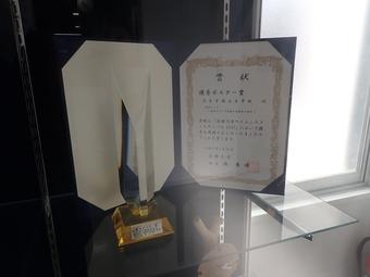 京都大学サイエンスフェスティバル2020で優秀ポスター賞を受賞しました