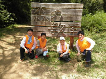 矢田の丘里山支援チーム