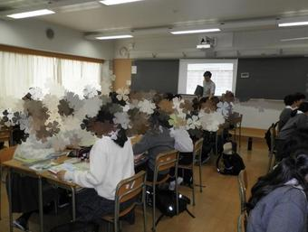 10月の研究授業